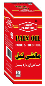 Haque Planters Pain Oil 30 ML lowest price in pakistan on saloni.pk