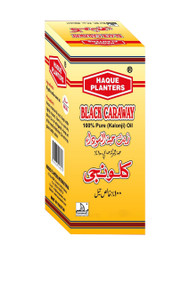 Haque Planters Black Caraway Oil (Kalonji Oil) lowest price in pakistan on saloni.pk