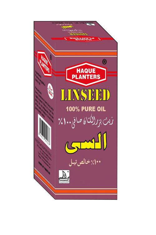 Haque Planters Linseed Oil lowest price in pakistan on saloni.pk