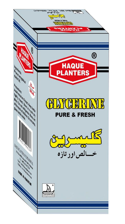 Haque Planters Glycerine Oil lowest price in pakistan on saloni.pk
