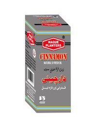 Haque Planters Cinnamon Oil lowest price in pakistan on saloni.pk