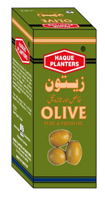 Haque Planters Olive Oil lowest price in pakistan on saloni.pk