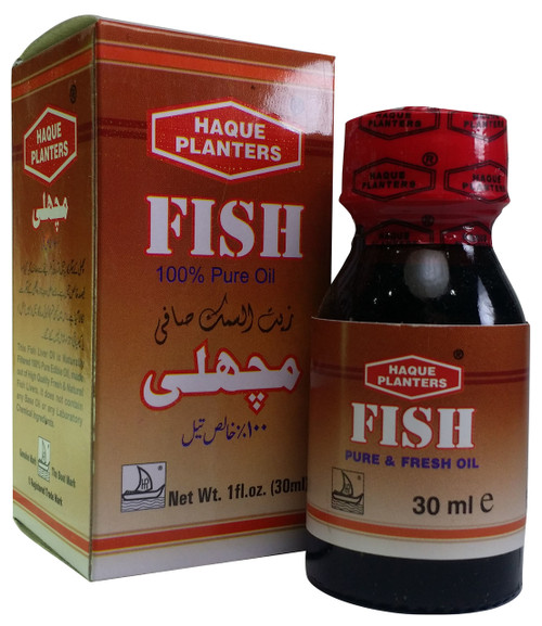 Haque Planters Fish Oil 30 ML Buy online in Pakistan