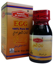Haque Planters Egg Oil 30 ML Buy online in Pakistan