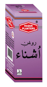 Haque Planters Ushna Oil 60 ML lowest price in pakistan on saloni.pk