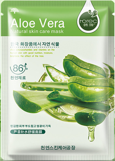 Bioaqua Natural Skin Care Facial Mask Aloe Vera buy online in pakistan