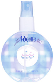 Pucelle Mist Cologne Wavy Ocean 150 ML buy online in Pakistan best price