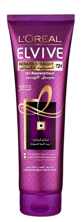 L'Oreal Paris Elvive Keratin Straight 72H Oil in Cream - 300ml buy best hair staight cream in pakistan