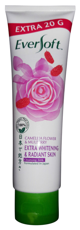 Ever Soft Extra Whitening & Radiant Skin Cleansing Milk Extra 20 G buy online in pakistan
