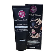 Rivaj UK Charcoal Peel Off Mask 100ml buy online in pakistan