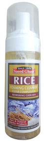 Saeed Ghani Rice Foaming Cleanser Clear Complexion 150 ml Buy Online in Pakistan
