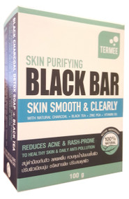 Skin Purifying Black Bar 100g Buy Online in Pakistan