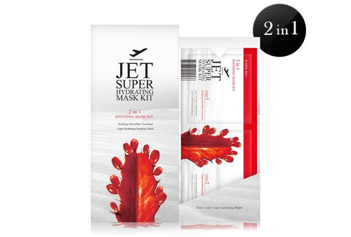 Double Dare - Jet 2 in 1 Soothing Mask Kit