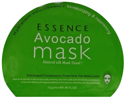Essence Avocado Mask Natural Silk Mask 25g lowest price in Pakistan