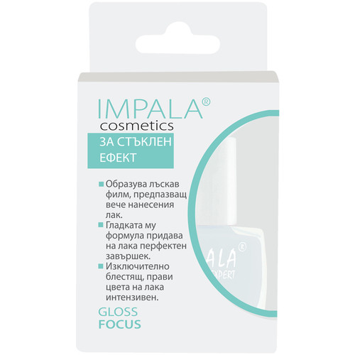 Impala Cosmetics Gloss Focus 9. Lowest price on Saloni.pk.