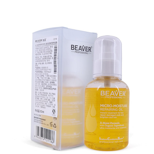 Beaver Micro Moisture Repairing Oil 100ml buy online in Pakistan