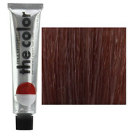 Paul Mitchell Permanent Hair Color Cream 90 ML. Lowest Price on Saloni.pk.