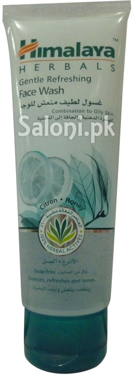 Himalaya Herbals Gentle Refreshing Face Wash Front
