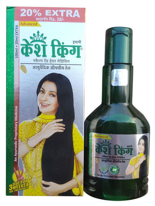 Emami Kesh King oil 120ml buy online in Pakistan