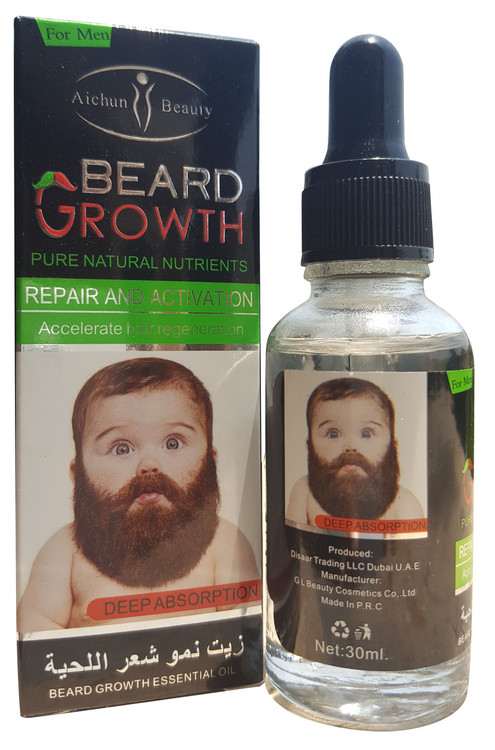 Aichun Beauty Beard Growth Pure Natural Nutrients 30ml buy online in Pakistan