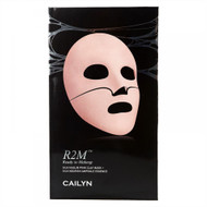 Cailyn R2M Kaolin Pink Clay Mask + Silk Nourish Ampoule Essence. Lowest price on Saloni.pk.