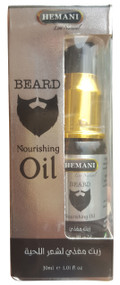 Hemani Beard Nourishing Oil 30ml buy online in pakistan