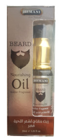 Hemani Beard Nourishing Oil 30ml (Amber Fragrance) buy online in pakistan