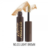 4U2 Cosmetics Eyebrow Mascara. Lowest price on Saloni.pk.