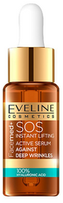 Eveline Facemed 100% Hyaluronic Acid Serum- 18ml Buy online in Pakistan on Saloni.pk