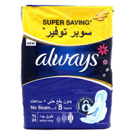 Always Pads Maxi Thick Extra Long 24 Pads Trio Pack. Lowest price on Saloni.pk.