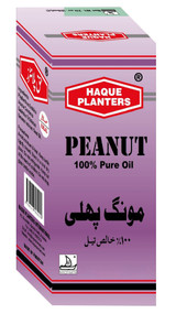 Haque Planters Peanut Oil 60 ml lowest price in pakistan on saloni.pk