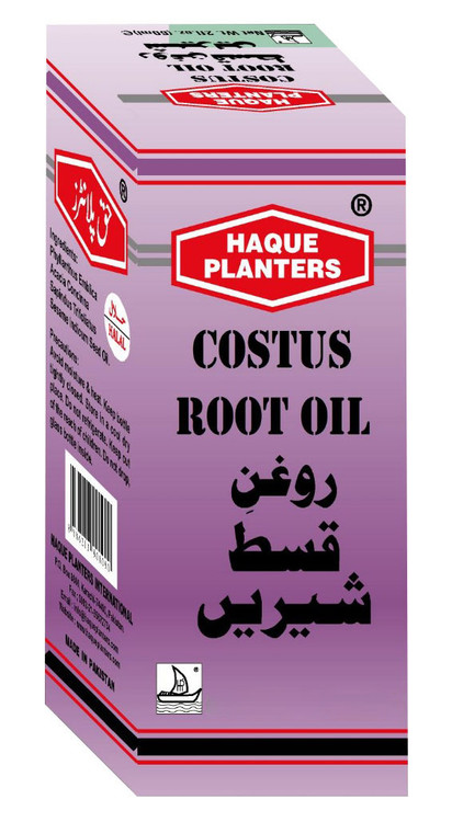 Haque Planters Costus Root Oil 60 ml lowest price in pakistan on saloni.pk