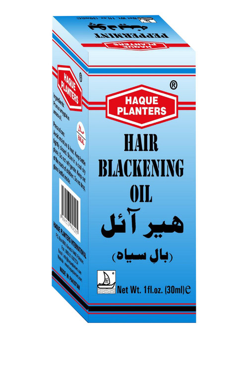 Haque Planters Hair Oil 30 ml lowest price in pakistan on saloni.pk
