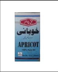 Haque Planters Apricot 30 ml lowest price in pakistan on saloni.pk