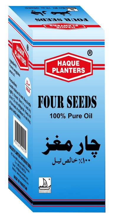 Haque Planters Four Seeds 30 ml lowest price in pakistan on saloni.pk