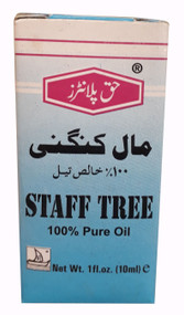 Haque Planters Staff Tree 10 ml lowest price in pakistan on saloni.pk