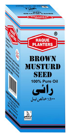 Haque Planters Brown Musturd Seed lowest price in pakistan on saloni.pk
