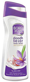 Boro Plus Doodh Kesar Body Lotion lowest price in pakistan on saloni.pk