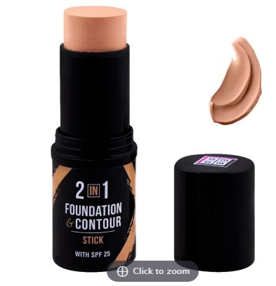 DMGM 2-In-1 Foundation & Contour Stick 453 Yellow Opal, SPF 25 lowest price in pakistan on saloni.pk