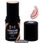 DMGM 2-In-1 Foundation & Contour Stick 451 Nude Beige SPF 25 lowest price in pakistan on saloni.pk