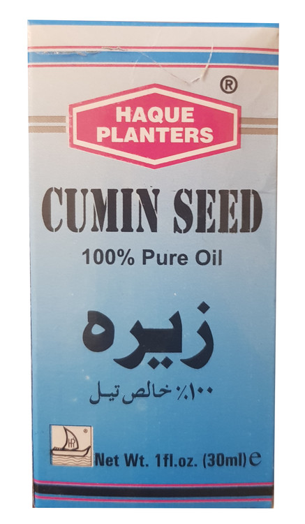 Haque Planters Cumin Seed Pure Oil