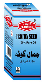 Haque Planters Croton Seed Pure Oil 30 ml lowest price in pakistan on saloni.pk