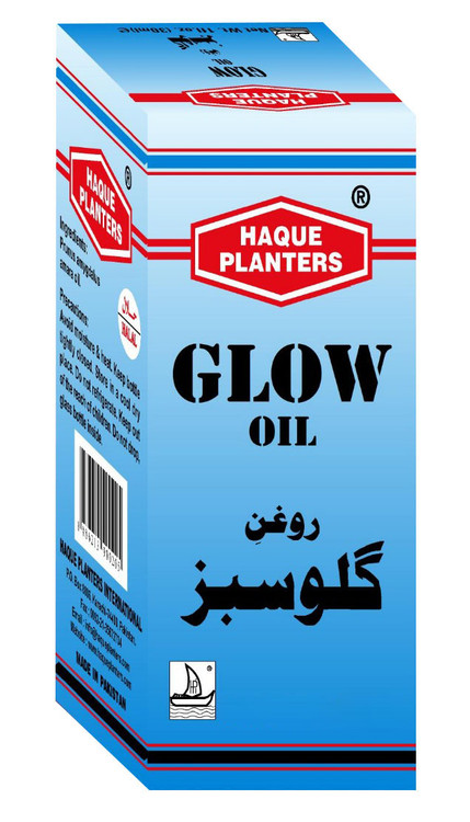 Haque Planters Glow Oil 30 ml lowest price in pakistan on saloni.pk