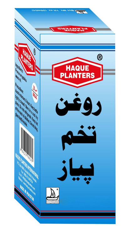 Haque Planters Onion Seed  lowest price in pakistan on saloni.pk