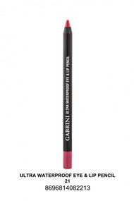 Gabrini Ultra Waterproof lip & Eye Pencil 21 lowest price in pakistan on saloni.pk