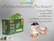 Herbyzone Neem Soap lowest price in pakistan on saloni.pk