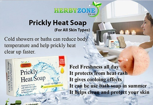 Herbyzone Prickly Heat Soap (For all skin types) lowest price in pakistan on saloni.pk