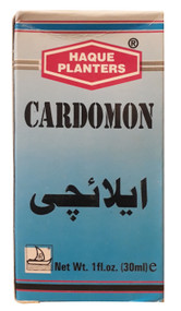 Haque Planters Cardomon Oil. lowest price in pakistan on saloni.pk