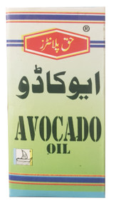 Haque Planters Avocado Oil 10 ml. lowest price in pakistan on saloni.pk
