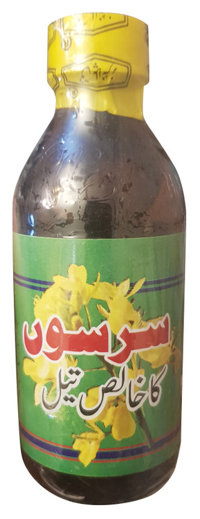 Haque Planters Mustard Enriched Hair Oil 120 ML. Lowest price on Saloni.pk